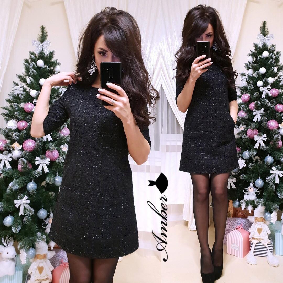 Твидовое платье-трапеция с карманами 8py2335