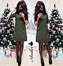 Твидовое платье-трапеция с карманами 8py2335, фото 2