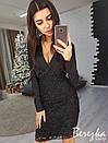 Женский юбочный костюм с шелковым верхом 66ks931, фото 3