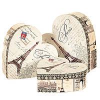 """Большие подарочные коробки в форме сердца """"Париж"""" набор 3 шт. (можно поштучно)"""