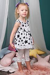 Платье детское белое с черными звездочками