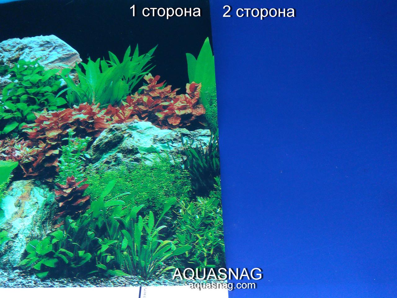 Фон плотный двухсторонний, высота 30cм(9071-синий), цена за 10см