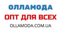 ОЛЛАМОДА — ОПТ ДЛЯ ВСЕХ! — OLLAMODA.COM.UA — поставщик: носки лосины обувь бюстгальтеры трусы одежда