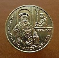 Польща 2 злотих 1999 Реформація, Канцлер Ян Лаский, Еразм