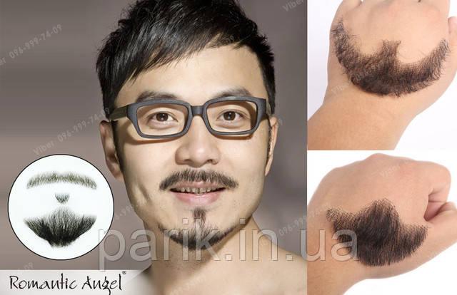 Профессиональная реалистичная накладная борода усы