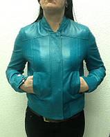 Куртка кожаная женская синяя под резинку, фото 1