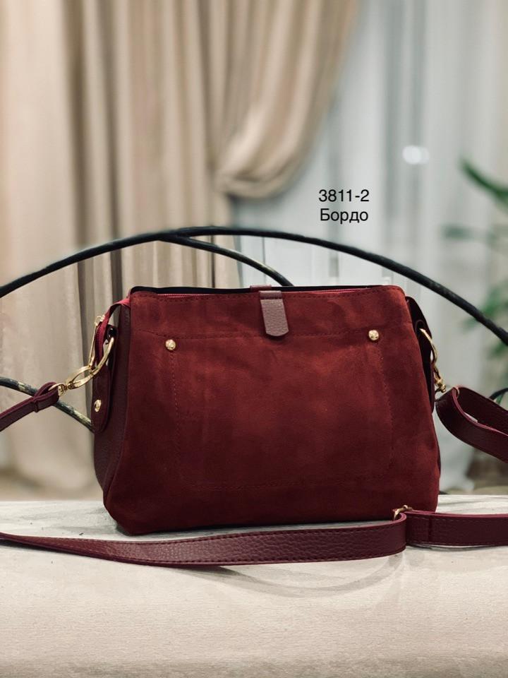 3c3fcc3326e0 Замшевая сумка кросс-боди - Качественные реплики на сумки известных брендов