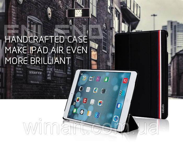 Чехол Labato Premium для iPad Air