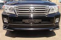 Юбка переднего бампера Toyota Land Cruiser 200