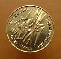 Польща 2 злотих 1998 Ювілей Незалежності 1918