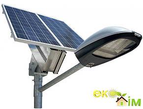 50-150 Вт уличный фонарь на солнечной батарее. Вуличний світильник LED із сонячною панелю, фото 2