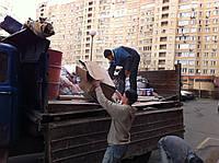 Вывоз мусора,доставка мусора