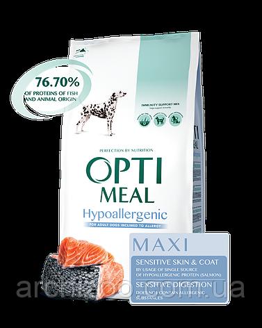 Optimeal Оптимил Гипоаллергенный 12 кг для крупных пород с лососем, фото 2