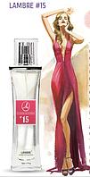 Lambre №15 - аналогична аромату Gucci Rush (Gucci)