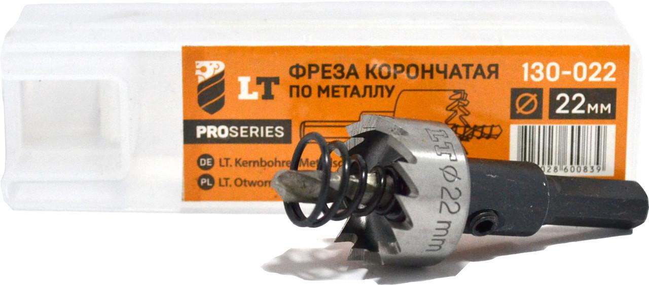 Фреза корончатая по металлу Ø 22 мм