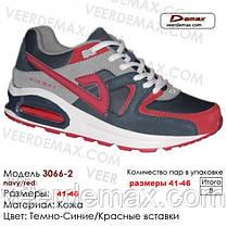 Кросівки чоловічі AIR MAX розміри 41-46 VEER DEMAX