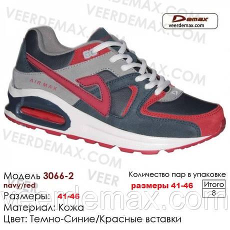 Кроссовки мужские AIR MAX размеры 41-46 VEER DEMAX