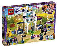 Lego Friends Соревнования по конкуру 41367