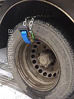 Цепи браслеты противоскольжения БУЦ для двух скатных авто.Газель..., фото 1