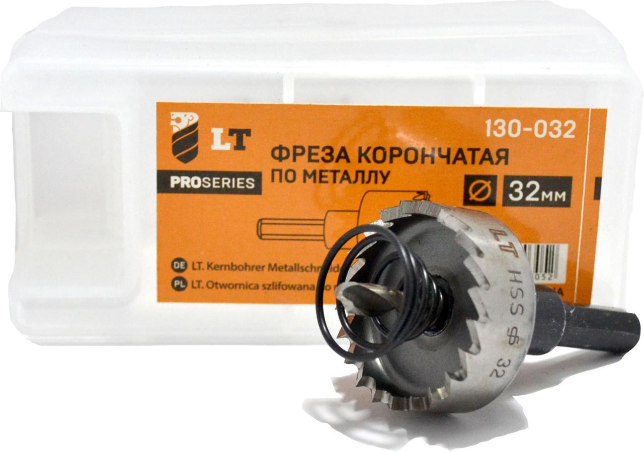 Фреза корончатая по металлу Ø 32 мм