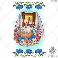 Схеми вишивки картин оптом в Украине. Сравнить цены 771d2733eaf51