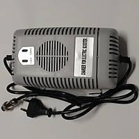 Зарядное устройство СС48 48V 2,5A для зарядки єлектровелосипедов, детского электроквадроцикла, Profi 800