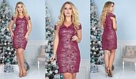 Нарядное платье выше колена от ТМ SOROKKA- Размеры: 48,50,52, фото 1