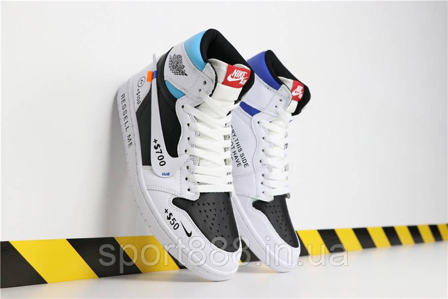 Sport888