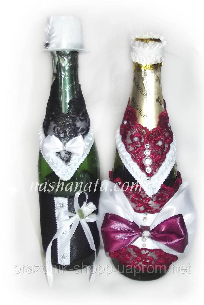 Украшение для свадебного шампанского, бело-бордовое.