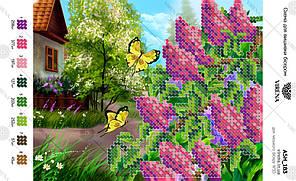А5Н_183. Схема для вишивки бісером Метелики в бузку