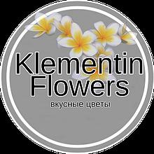 Съедобные букеты Klementin Flowers