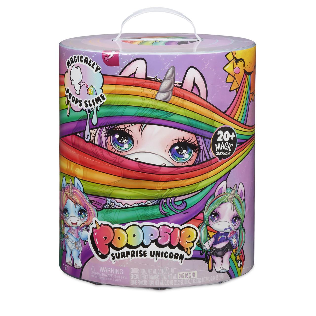 Оригинал MGA | Poopsie Slime Unicorn Surprise - Единорог (с серебряным рогом) | 555988
