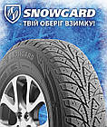 Зимняя шина 195/65R15 91T Rosava Snowgard, фото 4