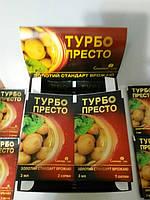 Инсектицид Турбо Престо 3 мл  (100 штук в коробке) Семейный Сад