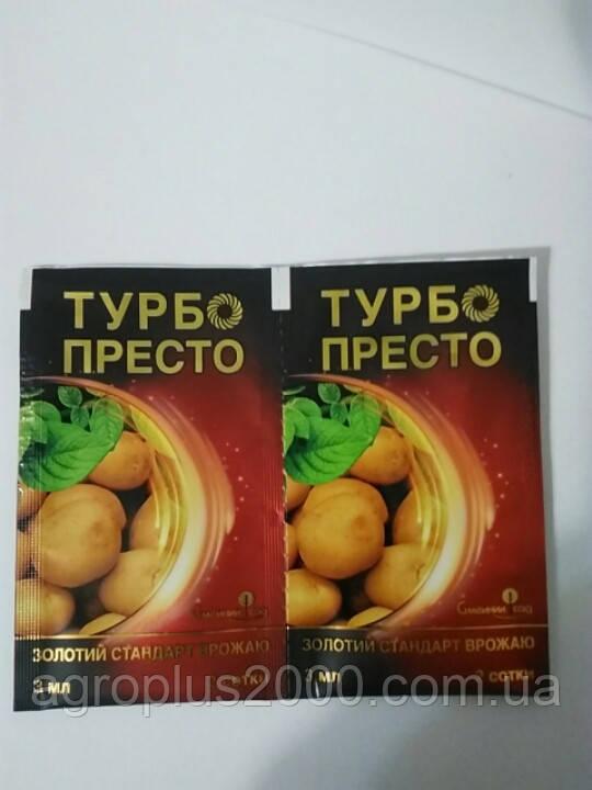 Инсектицид Турбо Престо 3 мл Семейный Сад , фото 1