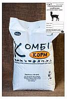 Комбикорм Козы дойное стадо 20 кг
