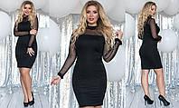 Красивое платье  с сеткой от ТМ SOROKKA- Размеры: 48,50,52,54