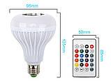 Лампа умная Bluetooth с динамиком, пультом ДУ и разноцветным свечением, фото 4