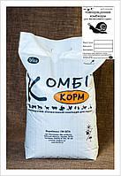Комбикорм Улитки откорм 20 кг