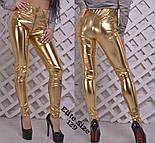 Кожаные металлизированные женские лосины с молнией спереди от 42 до 52р (серый,золото,черный) vN3242, фото 2