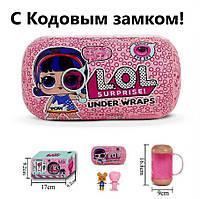 Кукла ЛОЛ LOL Surprise в капсуле L.O.L. Under Wraps большая 17 см с замком OPT декодер decoder капсула