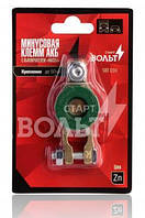 Клемма АКБ с выключателем массы (минусовая) цинк до 50мм (1 шт) (SBT 010) СтартВольт