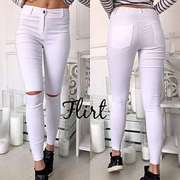 Стрейчевые женские джинсы с разрезами на коленях (черный, белый) vN3241