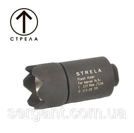 Пламегаситель СТРЕЛА для карабинов AR-15/М4/М16