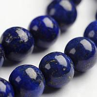 Лазурит природный бусина синяя для рукоделия размер 6мм
