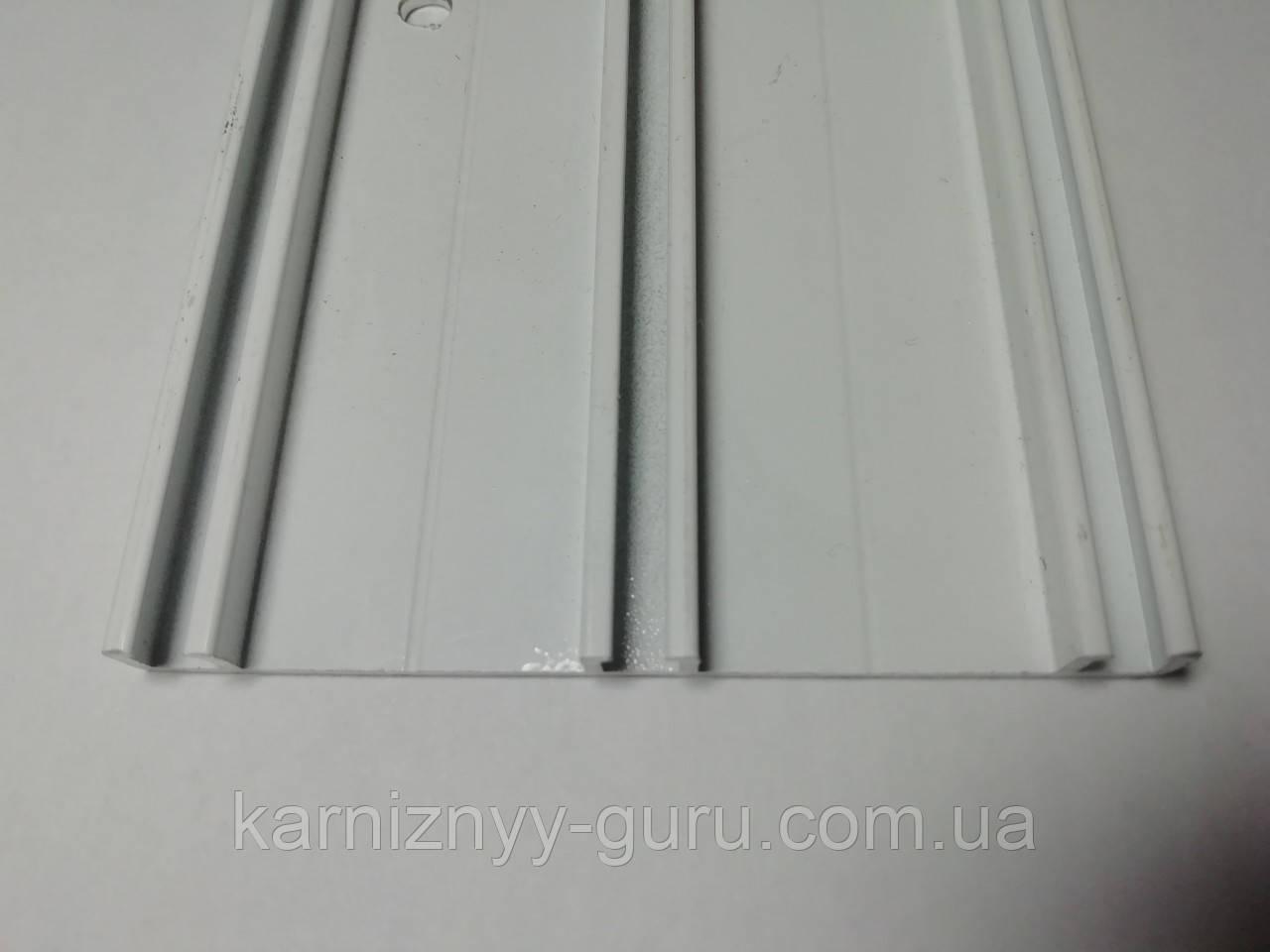 Карниз трехрядный алюминиевый