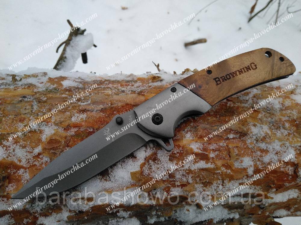 Нож складной Browning 354 Original
