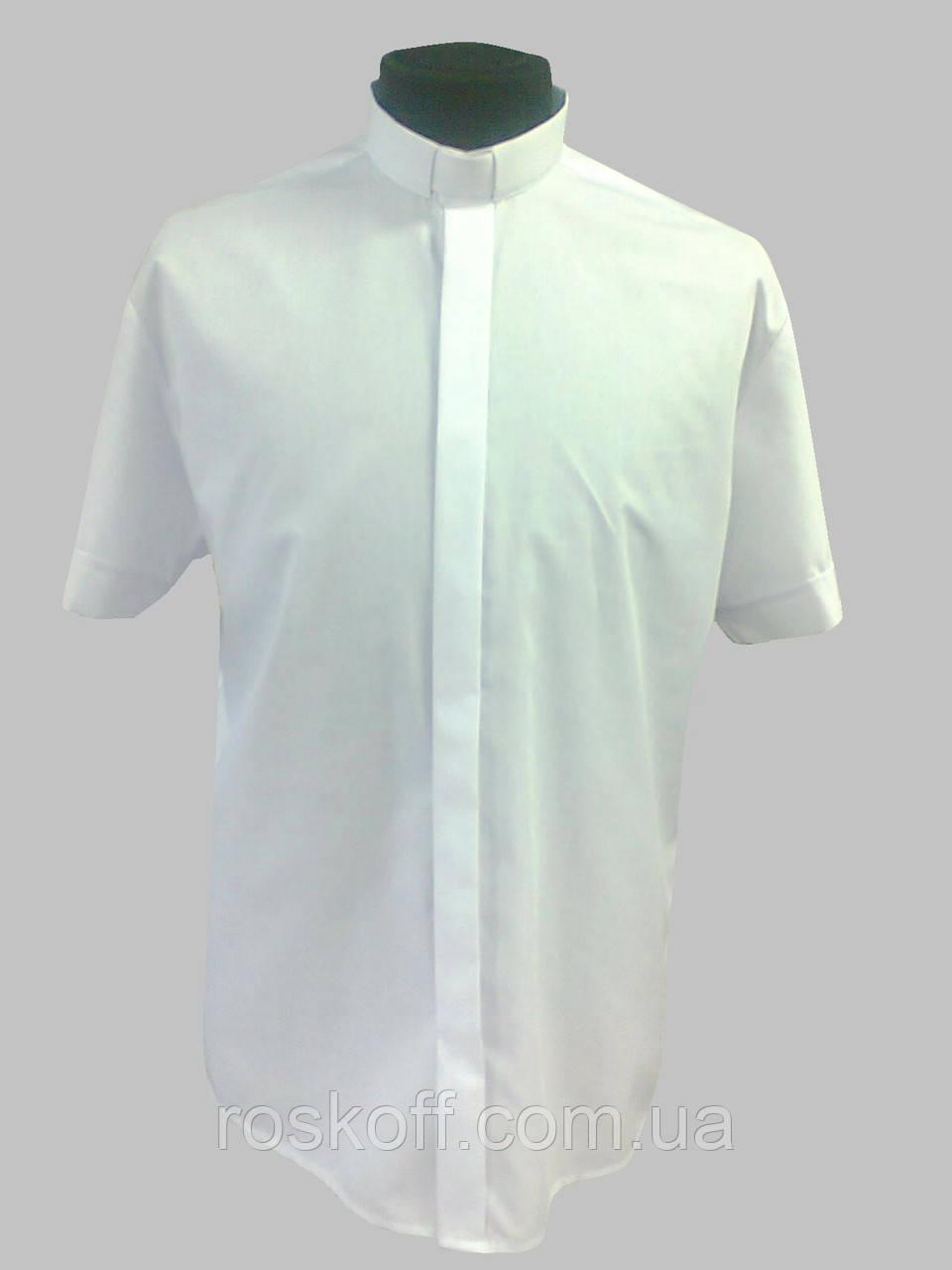 Рубашка для священников  белого цвета с длинным рукавом