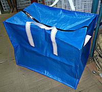 Сумка хозяйственная синяя  90 х 60 х 40 см