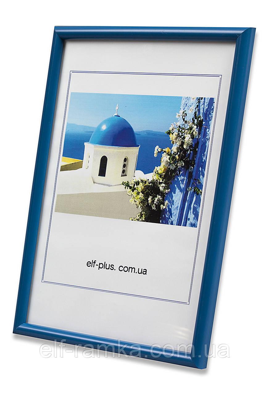 Рамка 15х15 из пластика - Синий яркий - со стеклом